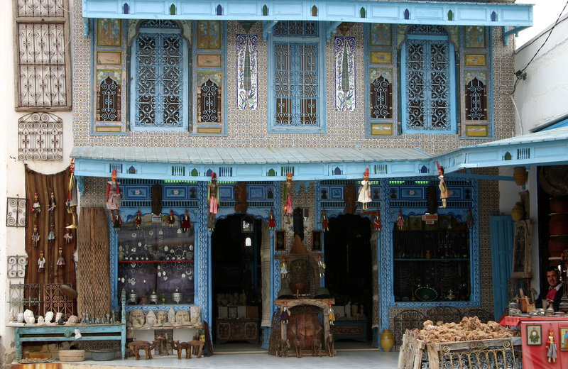 Tunisia Shop