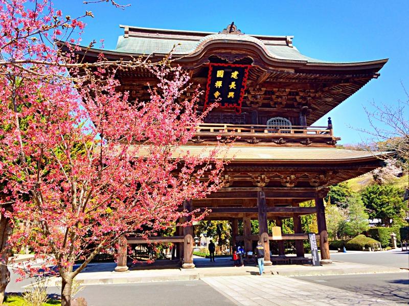 Kamukura shrine, Japan