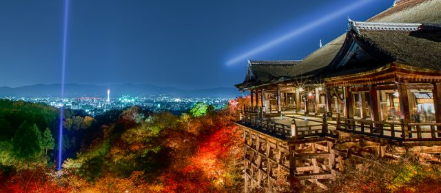 Best Places to See Fall Foliage in Kyoto, Japan