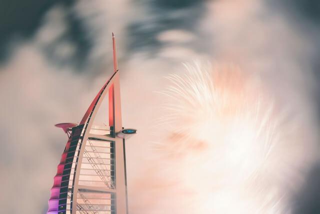 Dubai RF